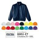 【あす楽(平日)】ジャケット ジャンパー | S M L XL XXL | ホワイト ピンク レッド オレンジ ブルー グリーン | メン…