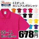 【あす楽(平日)】ポロシャツ 黒 ポロシャツ 白 メンズポロシャツ 半袖ポロシャツ ピンク|SS S M L LL|00193cp 00193 レディースポロシャツ 黒ポロシャツ 白ポロシャツ 無地|
