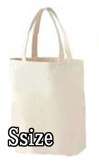 【あす楽(平日)】バッグ トート キャンバス エコ キャンバストート トートバッグ エコバッグ 無地 綿100%   ナチュラル   S   00777-SCT 00777 00777-01   12オンス 12oz  スタンダード キャンバス トートバッグ
