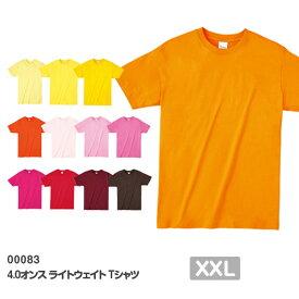 【あす楽(平日)】半袖Tシャツ 無地 綿 薄手 メンズ レディース XXL 大きいサイズ 赤 レッド オレンジ ピンク バーガンディ 黄色 イエロー 00083-BBT Printstar 4.0オンス ライトウェイトTシャツ クルーネック
