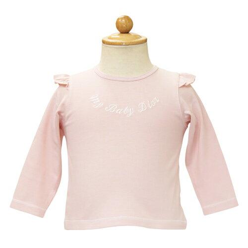 ベビーディオール Baby Dior ボタン付き 長袖Tシャツ ロンT CD-0138PK 【あす楽対応】【のし対応】【ブランド子供服】