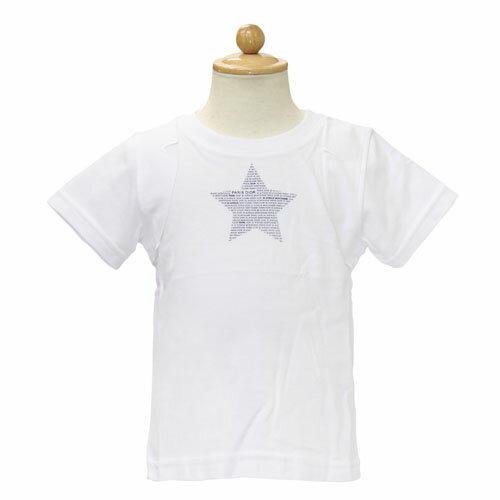 ベビーディオール Baby Dior 半袖Tシャツ CD-0165WHT 【ブランド子供服】