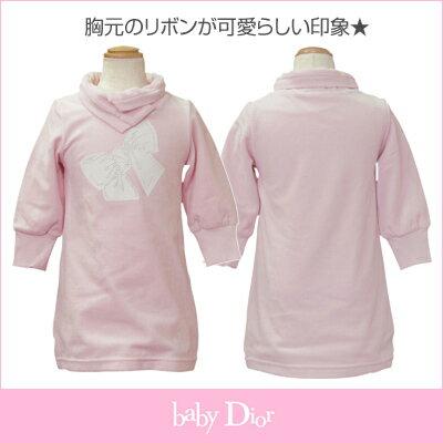 ベビーディオール Baby Dior 長袖ワンピース CD-0221PK ★子供・パーティードレス 結婚式 フォーマル★【ブランド子供服】