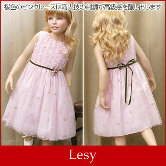 Lesy Reggie formal kids dress up LE7287PK ★ party wedding presentation ★