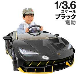電動 乗用カー 乗用ラジコン LAMBORGHINI 乗用玩具 Centenario【ランボルギーニ・チェンテナリオ:ブラック】