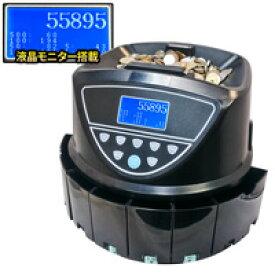 【NEWコインカウンター EM-CC】高速仕分けタイプ