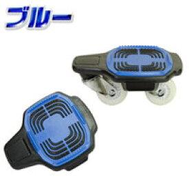 新感覚スケートボード【ダブルドラゴンボード/Double Dragon Board】ブルー イルミネーションが光る