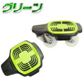 新感覚スケートボード【ダブルドラゴンボード/Double Dragon Board】グリーン イルミネーションが光る