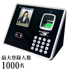 勤怠管理の強い味方!顔、指紋、カード、パスワードで認証!4way認証タイムレコーダー【ENTRY7】