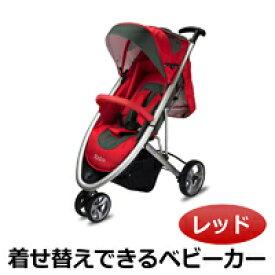 【ibabe/レッド】ベビーカー A型 折り畳み 軽量 コンパクト 三輪 収納 新生児 バギー おしゃれ 3輪 着せ替え 1年保証付 赤ちゃん プレゼント