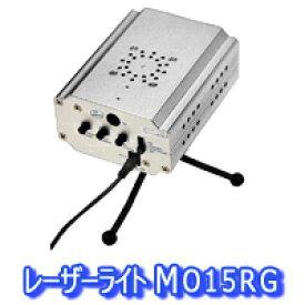 ステージやお部屋でも使える小型で簡単レーザーライト【トゥウィンクリングレーザーMO15RG】