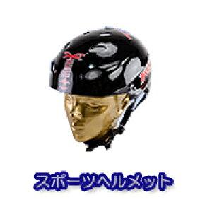 スケボー ローラースケート サイクリング スキーなどのアウトドアホビー系にどうぞ!【スポーツヘルメット】