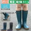 """Ladies rain boots """"MONTRRE"""" Monterey LB106 boots shoes and rain / rain boots for women"""