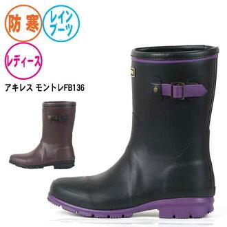 供2018-2019型號女士使用的防寒雷恩長筒靴中間長《MONTRRE》蒙特雷FB136熱的高筒靴
