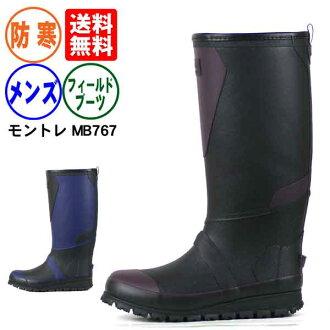 防寒人高筒靴《蒙特雷》MB767雷恩長筒靴雪地靴
