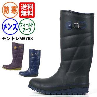 防寒人高筒靴《蒙特雷》MB768雷恩長筒靴雪地靴
