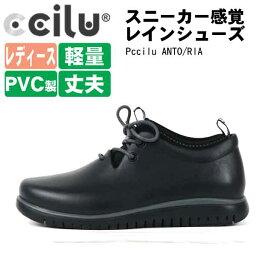 雨鞋女士短《ccilu》直到PANTO/RIA高筒靴