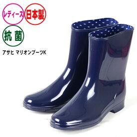 【セール価格】超抗菌加工の作業用長靴《アサヒ》マリオンブーツK レディース