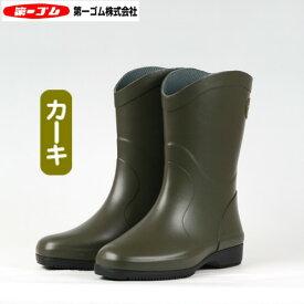 【在庫処分】安心の日本製!女性用長靴 《第一ゴム》ノービア25 レインブーツ レディース