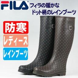 溫暖! 婦女的寒冷的天氣點模式靴 FILA 斐樂 2638