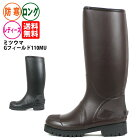 長靴 レディース 防寒 ☆ミツウマ GフィールドG110☆ 暖かレインブーツ フィールドブーツ 完全防水