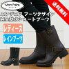 "Design Engineer Boots rain boots Womens, Mon Frere""Monfils LB8124 boots"