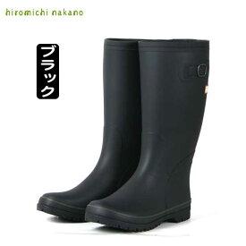 【セール価格】防寒レインブーツ【hiromichi nakano】ヒロミチナカノHN WL146R レディース 女性用長靴