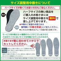 長靴/ジュニア/レインブーツ/ジュニア/キッズ/子供/雨用/レインシューズ/オシャレ