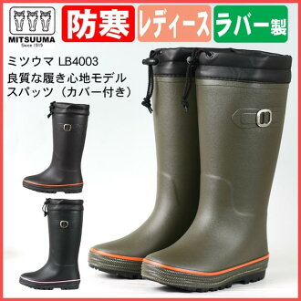 """热启动寒冷天气女性""""仲夏""""。 LB4003 ! 妇女的冷天气靴与盖 (靴)"""