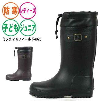 供小高筒靴防寒·女士使用的防寒高筒靴《Mitsuuma》G-場4025