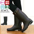 レインブーツ レディース 長靴 ☆MonFrere モンフレールLB8121☆ レインシューズ ロングタイプ