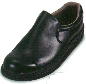 Boots Shop Sasaki | Rakuten Global Market: Hyper V Saul used ...