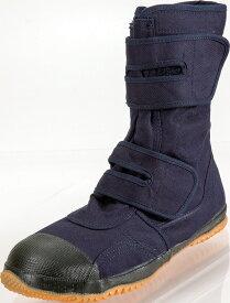 【安全靴 たび】《日進ゴム》たびくつハイガード960HG安全タイプの足袋靴