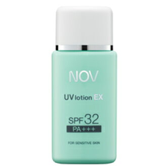 UV lotion EX [35 mL.
