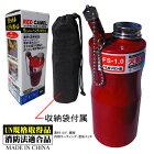 エトスデザインFS1.0レッドキャメルガソリン携行缶【容量:1L】