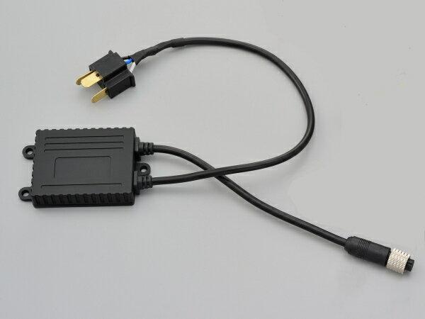 デイトナ(DAYTONA)LEDヘッドランプバルブ フォース・レイ 補修品 H4ドライブユニット単品 (97245)