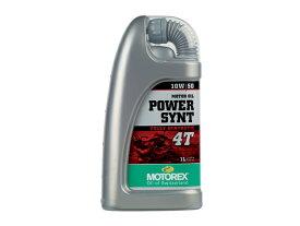 デイトナ(DAYTONA)MOTOREX(モトレックス) POWER SYNT 4T 【10W50】1L(97784)
