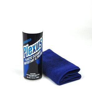 【在庫有】プレクサス(PLEXUS) プラスチック用クリーナー&ポリッシュ 保護・艶出し PL198