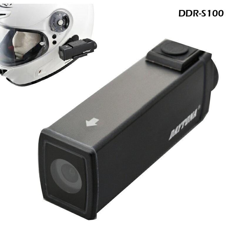 【送料無料】【在庫有】デイトナ(DAYTONA) バイク専用ドライブレコーダー 高画質 200万画素 DDR-S100 (品番 96864)