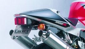 COERCE(コアース) フェンダーレスキット FRP黒ゲル VTR1000 SP-1 (0-42-CFLF1111)