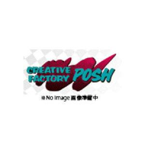 CF POSH(ポッシュ) NOプレート固定皿ボルト&ナット メッキ [200376]