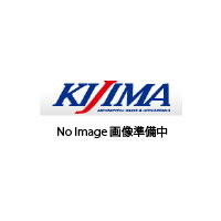 キジマ(KIJIMA)レバーブレーキシルバーヤマハ[202-215SR]