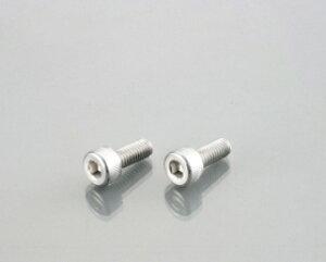 キタコ(KITACO) (K-CON) キャップボルト M5XP0.8X20mm/2ヶ(0900-050-01004)