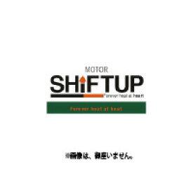 SHIFTUP(シフトアップ)4ポッドsキャリパLEFT SHIFTUPロゴ (S.ガンメタ)[200352-29]