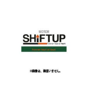 SHIFTUP(シフトアップ)モンキー ロングEX.ナット&スタッドボルトセット M6X35[920538]
