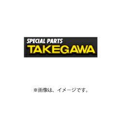 SP武川(タケガワ)クラッチケーブルCOMP.(730MM/Wナット)(00-02-0132)