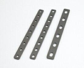 キタコ(KITACO) ユニバーサルステー ストレート250mm(2.3mm厚) M10ボルト用/6PLCS (0900-529-10003)