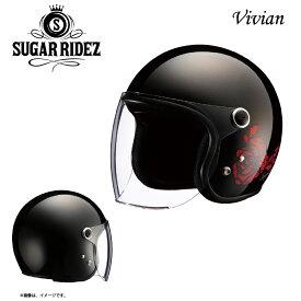 【送料無料】【在庫有】ライズ(RIDEZ) レディースジェットヘルメット シュガーライズ Vivian(ビビアン) ローズブラック/レディースサイズ