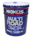 【在庫有】【送料無料】WAKO'S ワコーズ(和光ケミカル) MR マルチロード MR-30 ディーゼルエンジンオイル 10W-30 20…