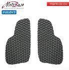【在庫有】モトベース(MOTOBASE)プロテクトライド汎用メッシュ胸部プロテクター(胸部用)MBPR-02-CH